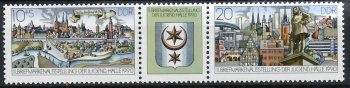 Arms of Germany (stamps)