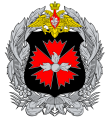Main Intelligence Directorate, General Staff Russian Fedration.png