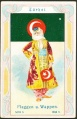 Arms, Flags and Folk Costume trade card Natrogat Türkei