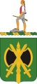 785th Military Police Battalion, US Army.jpg