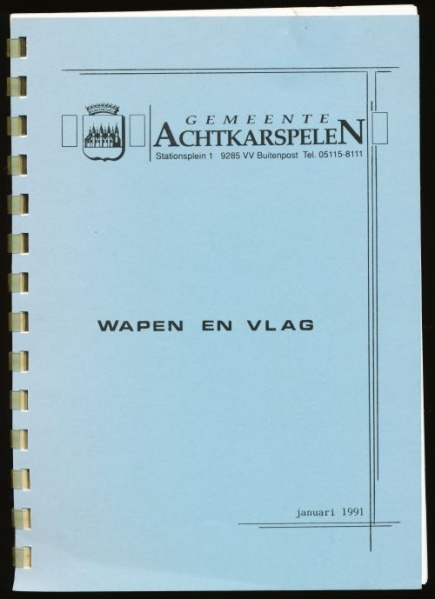 File:Nl-006.books.jpg