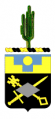 158th Finance Battalion, Arizona Army National Guard.png