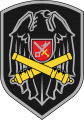 2nd Brigade Artillery Battalion, Estonian Army.png