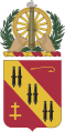5th Air Defense Artillery Regiment, US Army.png