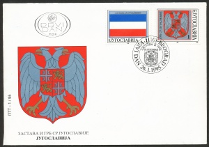 Arms of Yugoslavia (stamps)