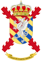 Headquarters Unit Military Emergencies Unit, Spain.png