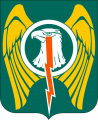 501st Aviation Regiment, US Army.png