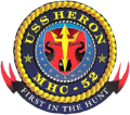 Mine Hunter USS Heron (MHC-52).png