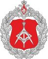 Property Department, Ministry of Defence of the Russian Federation.jpg