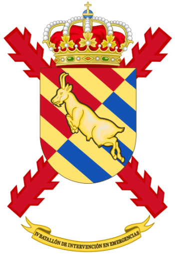 Coat of arms (crest) of the IV Emergency Intervention Battalion Military Emergencies Unit, Spain