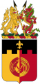 64th Support Battalion, US Army.png