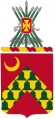 67th Air Defense Artillery Regiment, US Army.png