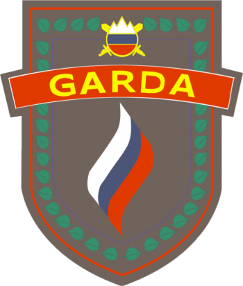 Coat of arms (crest) of the Guards, Slovenian Army