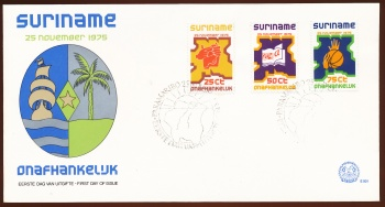 Arms of Suriname (stamps)