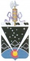 117th Space Battalion, Colorado Army National Guard.jpg