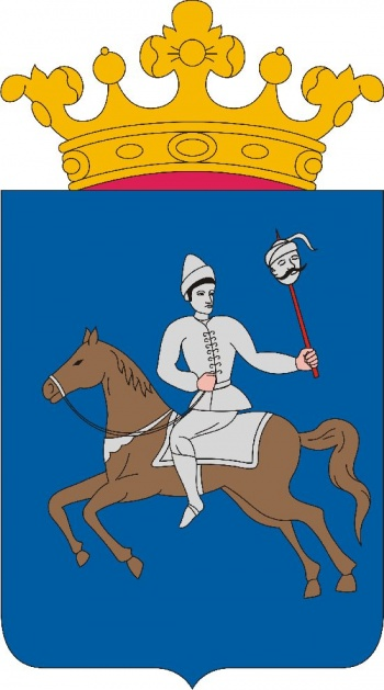 Arms (crest) of Ónod