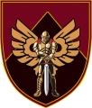 46th Air Assault Brigade, Ukrainian Army.png