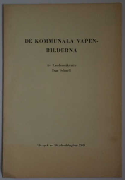 File:Se-003.books.jpg