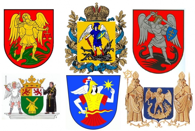 Categorysaint Michael Coats Of Arms Crests With Archangel Saint
