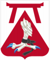 69th Engineer Battalion, US Army.png