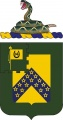 16th Cavalry Regiment, US Army.jpg