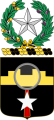 136th Military Police Battalion, Texas Army National Guard.png