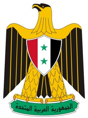Arms of National Arms of Egypt