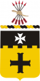 5th Cavalry Regiment, US Army.png