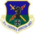 26th Cyberspace Operations Group, US Air Force.jpg