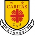 Caritas Yuen Long Chan Chun Ha Secondary School.jpg