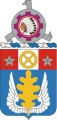 168th Support Battalion, US Army.jpg