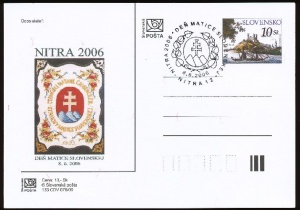 Arms of Slovakia (stamps)