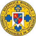 National Heraldry Commission of Moldova.jpg