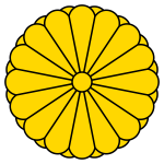 National Arms of Japan